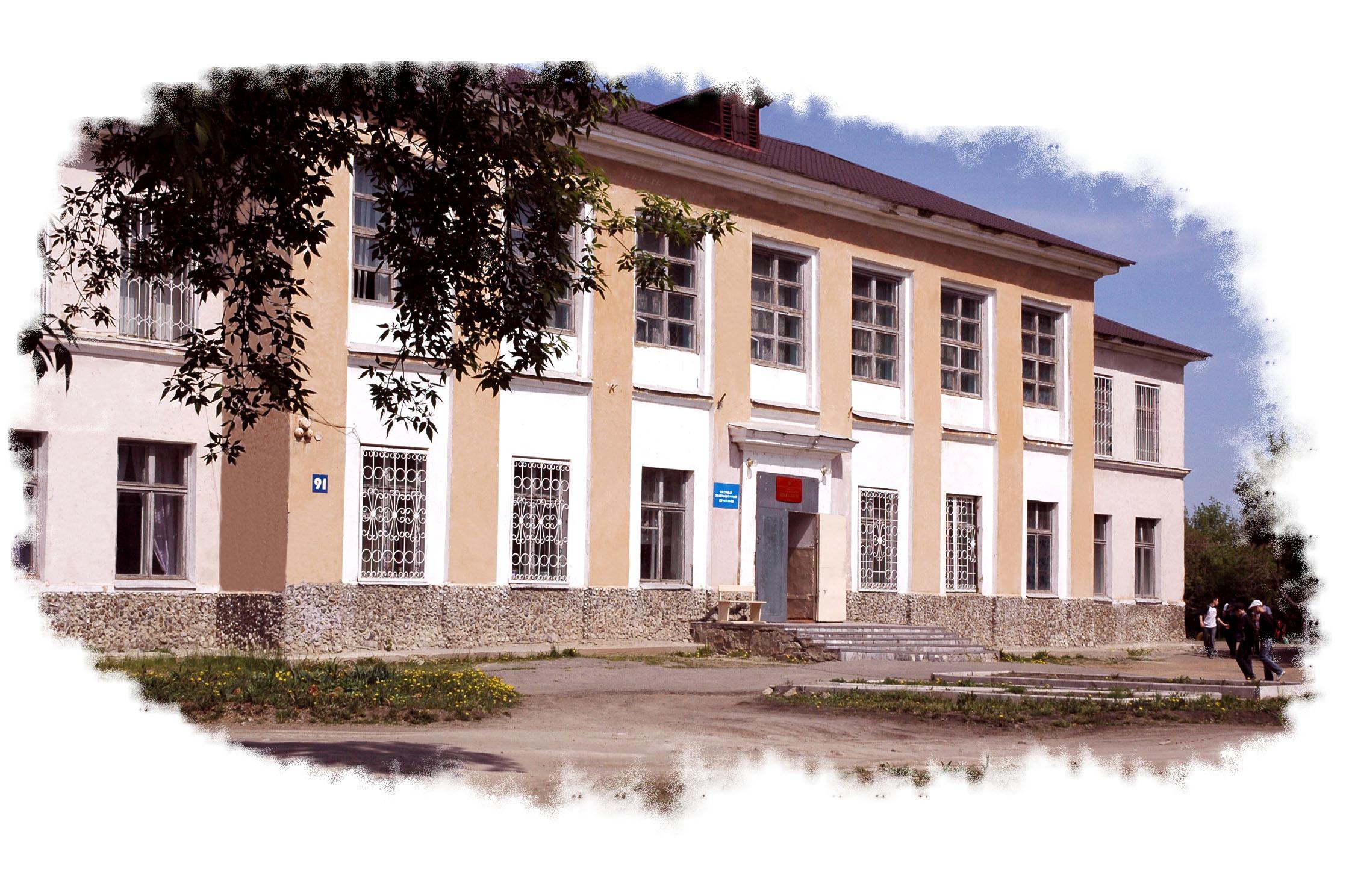Мкоу Средняя общеобразовательная школа № 1 в